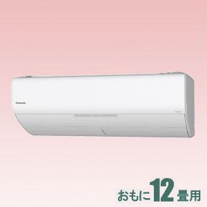 CS-X368C-W パナソニック 【標準工事セットエアコン】(10000円分工事費込) おもに12畳用(冷房:10~15畳/暖房:9~12畳) Xシリーズ クリスタルホワイト