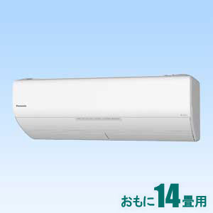 CS-X408C2-W パナソニック 【標準工事セットエアコン】(15000円分工事費込) おもに14畳用(冷房:11~17畳/暖房:11~14畳) Xシリーズ 電源200V・クリスタルホワイト