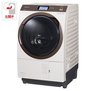 (標準設置料込)NA-VX9800L-N パナソニック 11.0kg ドラム式洗濯乾燥機【左開き】ノーブルシャンパン Panasonic エコナビ 温水泡洗浄