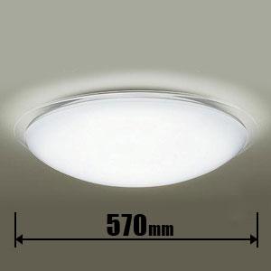 DCL-39680 ダイコー LEDシーリングライト【カチット式】 DAIKO