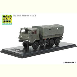 1/43 3.5tトラック(SKW464型)航空自衛隊 高射教導群 浜松基地【JG06A】 モノクローム