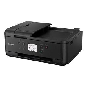 PIXUSTR7530 キヤノン A4プリント対応 インクジェット複合機 Canon PIXUS(ピクサス) TR7530