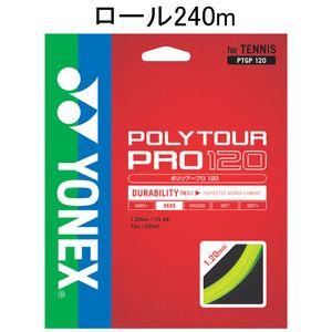 YONEX PTP120-2 557 ヨネックス テニス ストリング(ロール他)(フラッシュイエロー) ポリツアープロ120(240M)