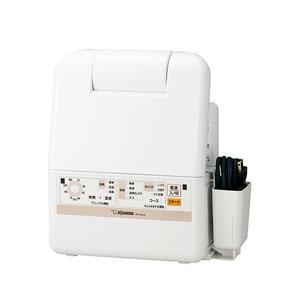 RF-AC20-WA 象印 布団乾燥機(ホワイト) ZOJIRUSHI スマートドライ