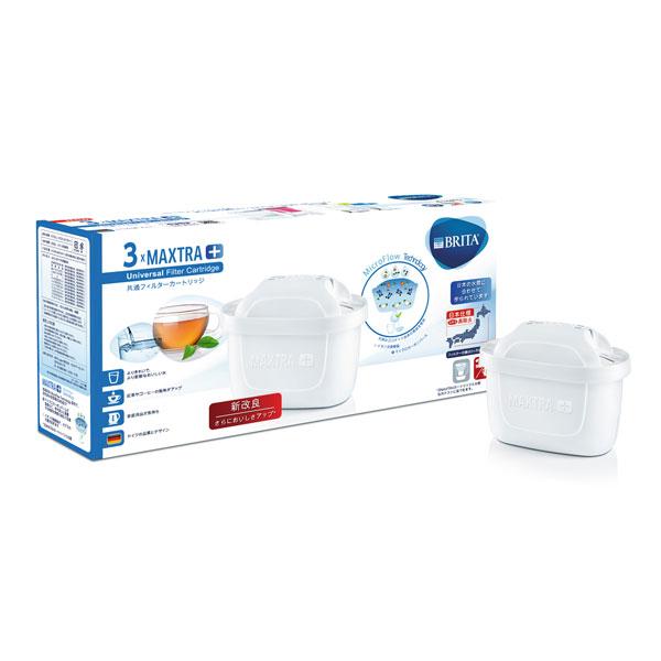 BJ-MP3 ブリタ 日本製 浄水器用交換カートリッジ3個入 マクストラプラス3P 業界No.1 BJMP3 BRITA