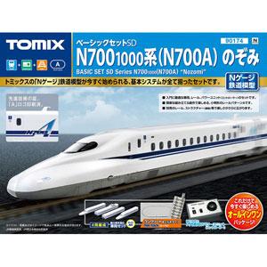 [鉄道模型]トミックス (Nゲージ) 90174 ベーシックセットSD N700-1000系(N700A) のぞみ