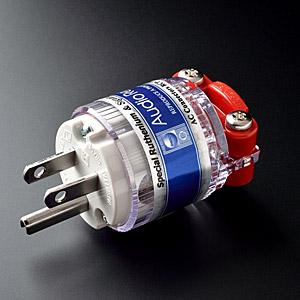 """RCP-1RU オーディオリプラス 3P電源プラグ Audio Replas""""ルテニウムスペシャル"""""""