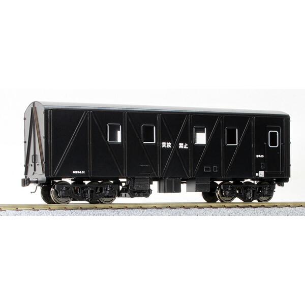 [鉄道模型]ワールド工芸 (HO)16番 国鉄 ケ10形 検重車(雨樋付仕様) 組立キット