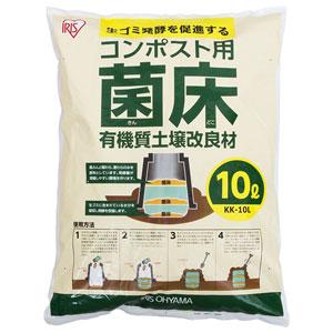 KK-10L アイリスオーヤマ コンポスト用菌床 (10L)