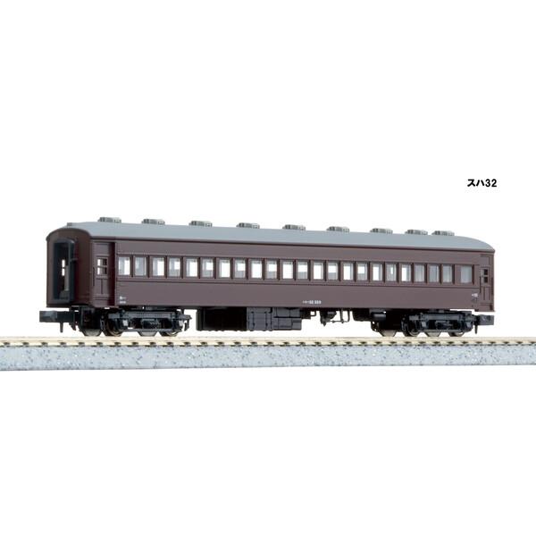 販売期間 限定のお得なタイムセール 鉄道模型 カトー 再生産 Nゲージ スハ32 5256 低価格