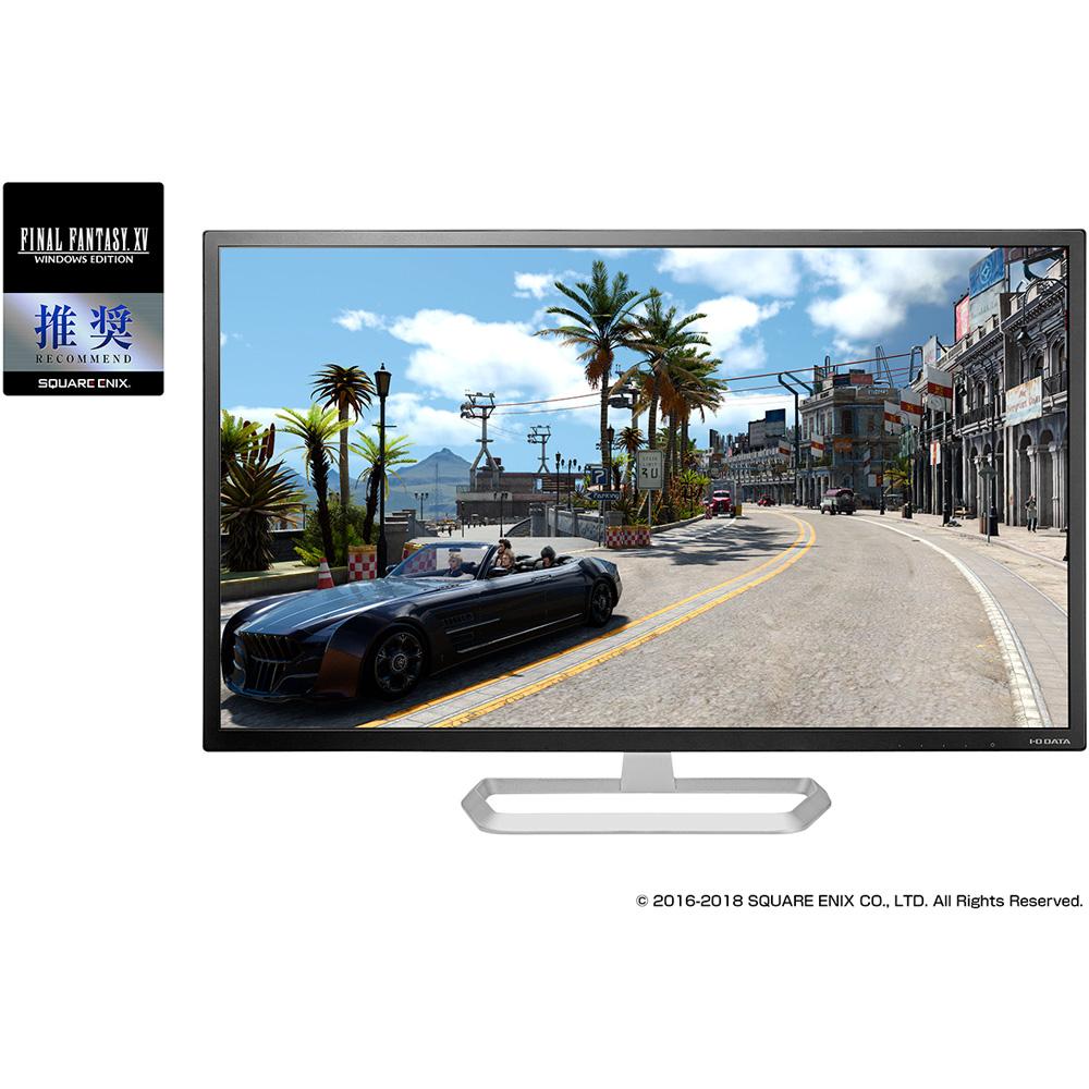 LCD-MQ321XDB I/Oデータ 31.5型ワイド 液晶ディスプレイ 「ファイナルファンタジーXV WINDOWS EDITION」推奨ディスプレイ広視野角ADSパネル採用&WQHD対応