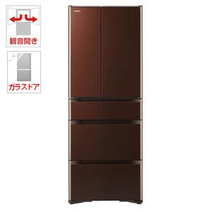 (標準設置料込)R-XG5600H-XT 日立 555L 6ドア冷蔵庫(クリスタルブラウン) HITACHI