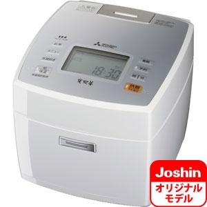 NJ-E18J6-W 三菱 IHジャー炊飯器(1升炊き) ピュアホワイト MITSUBISHI 炭炊釜 NJ-VE188のJoshinオリジナルモデル