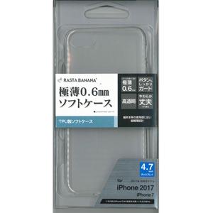 3543IP7SA ラスタバナナ iPhone SE 第2世代 7用 サービス 8 クリア 出色 TPUケース 0.6mm