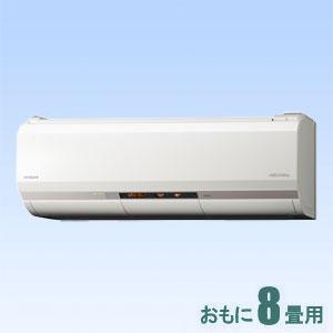RAS-XK25H-W 日立 【標準工事セットエアコン】(10000円分工事費込) 寒冷地向けエアコン メガ暖 白くまくん おもに8畳用 (冷房:7~10畳/暖房:6~8畳) XKシリーズ スターホワイト