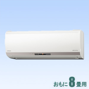 RAS-EK25H2-W 日立 【標準工事セットエアコン】(10000円分工事費込) 寒冷地向けエアコン メガ暖 白くまくん おもに8畳用 (冷房:7~10畳/暖房:8~10畳) EKシリーズ 電源200V スターホワイト