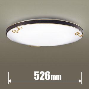 LGBZ2523 パナソニック LEDシーリングライト【カチット式】 Panasonic