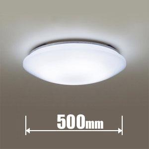 LSEB1067 パナソニック LEDシーリングライト【カチット式】 Panasonic