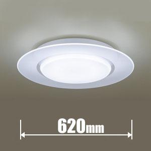 LGBZ1199 パナソニック LEDシーリングライト【カチット式】 Panasonic AIR PANEL LED