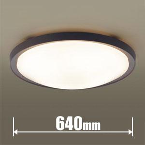 LGBZ5241 パナソニック LEDシーリングライト【カチット式】 Panasonic