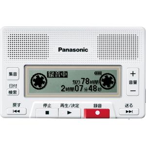 新着 RR-SR350-W パナソニック ICレコーダー8GBメモリ内蔵 備忘録 数量限定アウトレット最安価格 Panasonic