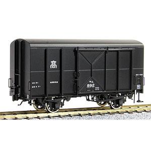 日本初の [鉄道模型]ワールド工芸 組立キット テム300形 16番 (HO) 16番 国鉄 テム300形 鉄製有蓋車 組立キット リニューアル品, 人気特価激安:d2285a64 --- canoncity.azurewebsites.net