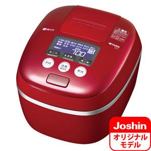 JPC-A10J-RC タイガー 圧力IH炊飯ジャー(5.5合炊き) カーマインレッド TIGER 炊きたて JPC-A101のJoshinオリジナルモデル