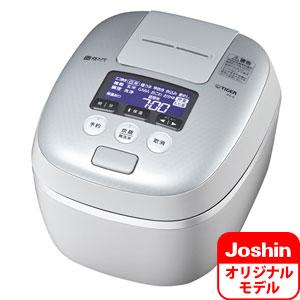 JPC-A10J-WH タイガー 圧力IH炊飯ジャー(5.5合炊き) ホワイトグレー TIGER 炊きたて JPC-A101のJoshinオリジナルモデル