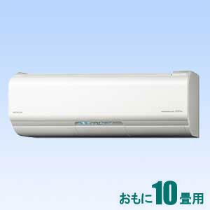 RAS-X28H-W 日立 【標準工事セットエアコン】(10000円分工事費込)ステンレス・クリーン 白くまくん おもに10畳用 (冷房:8~12畳/暖房:8~10畳) プレミアムXシリーズ スターホワイト