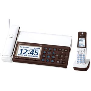 KX-PZ910DL-W パナソニック デジタルコードレス普通紙ファクス ピアノホワイト Panasonic おたっくす