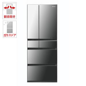 (標準設置料込)NR-F453HPX-X パナソニック 450L 6ドア冷蔵庫(オ二キスミラー) Panasonic エコナビ