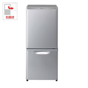 (標準設置料込)NR-B14AW-S パナソニック 138L 2ドア冷蔵庫(シルバー)【右開き】 Panasonic