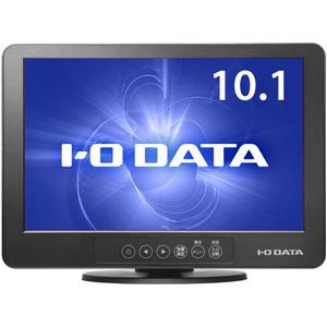 LCD-M101EB I/Oデータ 10.1型ワイド 液晶ディスプレイ
