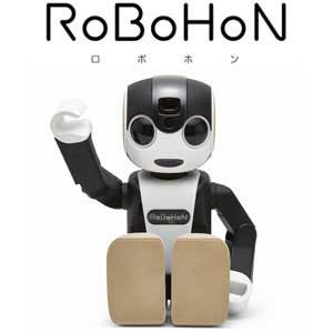 SR-02M-W シャープ モバイル型ロボット「RoBoHoN(ロボホン)」 Wi-Fi専用モデル