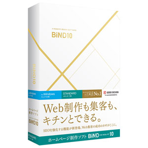 BiND for WebLiFE10 スタンダード Windows版 デジタルステージ ※パッケージ版