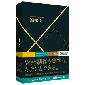 BiND for WebLiFE10 プロフェッショナル Macintosh版 デジタルステージ ※パッケージ版