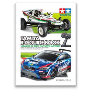 値下げ タミヤRCガイドブック Vol.10 64411 マート タミヤ ガイドウック