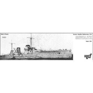 1/700 独巡洋戦艦ザイドリッツ Eパーツ付・1913【CS70421】 コンブリック