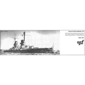 1/700 独弩級戦艦クロンプリンツ Eパーツ付・1914【CS70427】 コンブリック