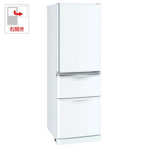 MR-C37C-W 三菱 370L 3ドア冷蔵庫(パールホワイト)【右開き】 MITSUBISHI