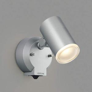 AU38270L コイズミ LEDスポットライト(シルバーメタリック)【電気工事専用】 KOIZUMI [AU38270L]