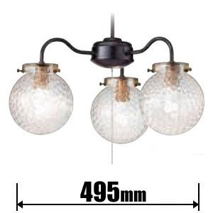 DXL-81299 ダイコー LEDシャンデリア【カチット式】 DAIKO カリフォルニア