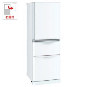 MR-C34C-W 三菱 335L 3ドア冷蔵庫(パールホワイト)【右開き】 MITSUBISHI