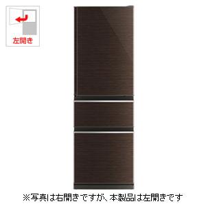 MR-CX37CL-BR 三菱 365L 3ドア冷蔵庫(グロッシーブラウン)【左開き】 MITSUBISHI