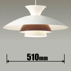 DXL-81310 ダイコー LEDペンダント【コード吊】 DAIKO 北欧スタイル