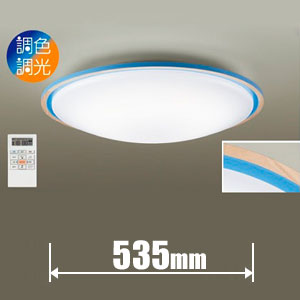 DXL-81317 ダイコー LEDシーリングライト【カチット式】 DAIKO 北欧スタイル [DXL81317]【返品種別A】
