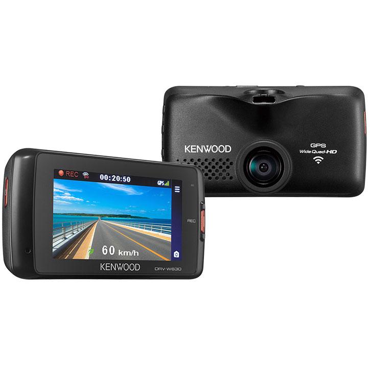 DRV-W630 ケンウッド ディスプレイ搭載 無線LAN対応ドライブレコーダー KENWOOD