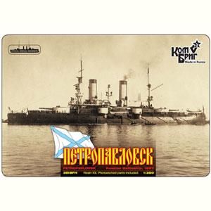 1/350 露戦艦ペトロハバロフスク1897フルハル【CS35018F】 コンブリック