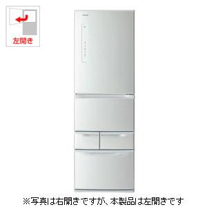 (標準設置料込)GR-M41GL-S 東芝 411L 5ドア冷蔵庫(シルバー)【左開き】 TOSHIBA VEGETA(ベジータ)