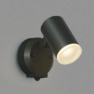 AU38269L コイズミ LEDスポットライト(黒色)【要電気工事】 KOIZUMI